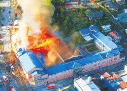 Incendio genera graves daños en Instituto María Auxiliadora de Puerto Montt