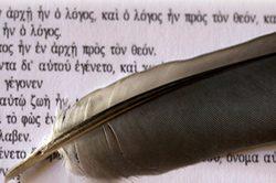 Silencio y Palabra: camino de evangelización