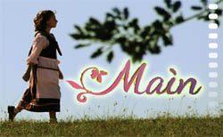 Nueva película sobre Madre Mazzarello