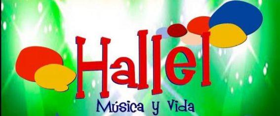 Este sábado se realiza Hallel 2012