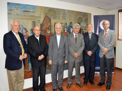 Histórica Galería de Autoridades