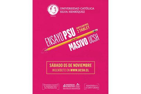 UCSH invita a ensayo masivo PSU