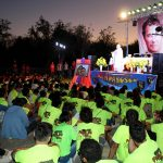 Pampa Bosco 2016