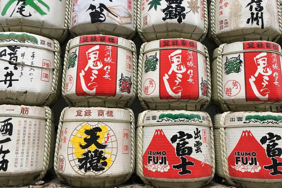 Crónica viajera: Japón a tus pies