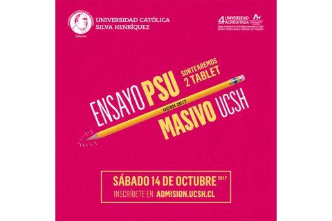 Ensayo Masivo PSU UCSH 2017: La fecha se acerca y debes estar preparado