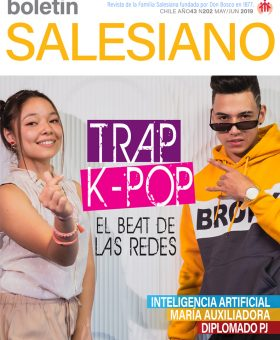 Trap & K-Pop BS n202