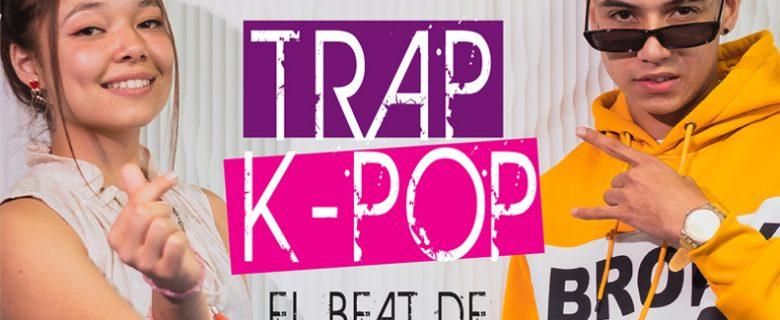 Trap & K-Pop BS n202